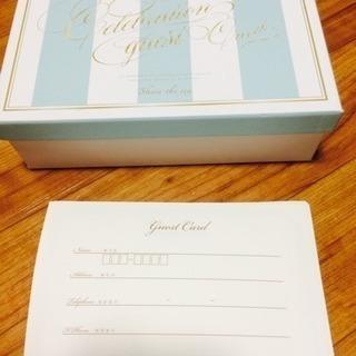 結婚式 芳名カード (PIARY)