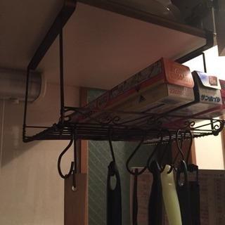 キッチン収納用 吊下げ棚 ラック