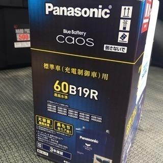 ジムニー SJ30JA11JA22JB23 Panasonic バ...
