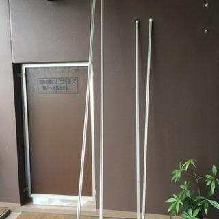 【新古品】カーテンレール262or175