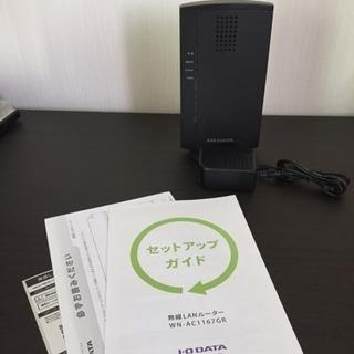 無線LANルーター WN-AC1167GR