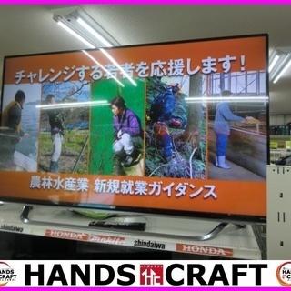 【引取り限定】LG 55UF8500 液晶テレビ 55インチ 4K...