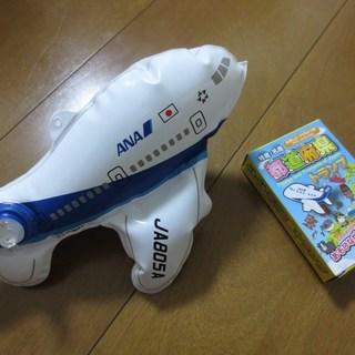 ANA☆飛行機風船