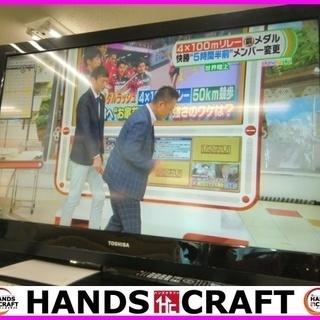 【引取り限定】東芝 レグザ 液晶テレビ 11年製 40インチ 40...