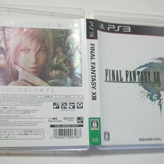 PS3 FINAL FANTASY XIII 動作OK FF13