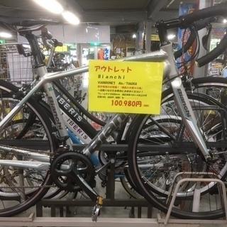 お買得ロードバイク3