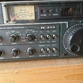 ICOM トランシーバー 無線機 IC-251