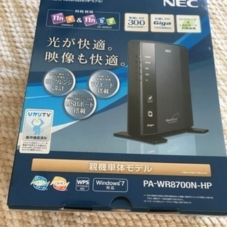 NEC ルーター Wi-Fi