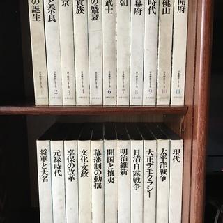 日本歴史シリーズ (世界文化社 )全22巻