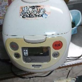 象印炊飯器NS-WE10