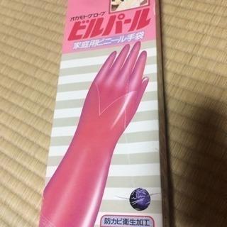 ビニール手袋 Mサイズ