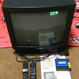 ソニーブラウン管テレビ+地デジチューナー