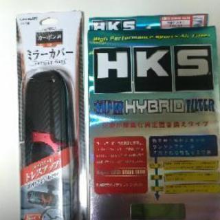 アクア用HKS SUPER HYBRID FILTER & CAR...