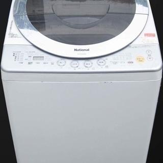 配達無料 ナショナル 中古 全自動洗濯機 6.0 kg
