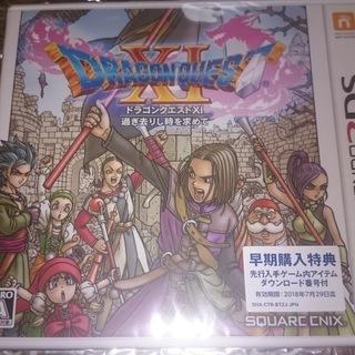 【交渉中】(新品未開封)3DS・ドラゴンクエストXI