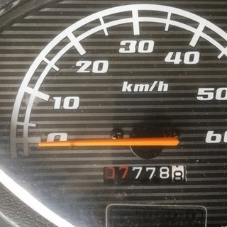 ヤマハJOG50cc