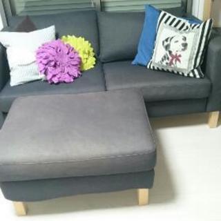 IKEA KARLSTAD ソファー