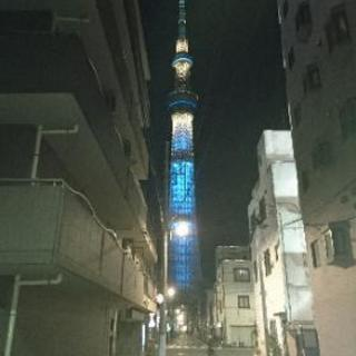 友達、LINE友達募集中〜
