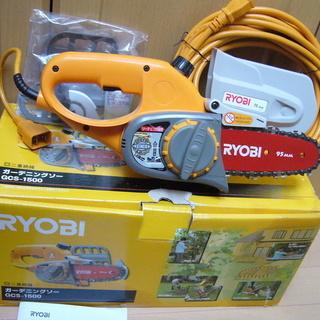 新品同様 RYOBI チェンソー(ガーデニングソー) GCS-1500