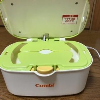 Combi 美品おしりふき温め器