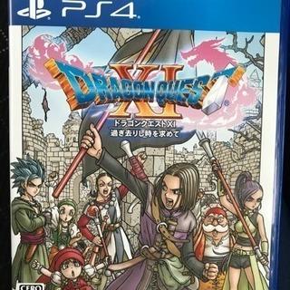 PS4版 ドラクエ11 早期購入特典未使用 おまけ ps4 プレス...