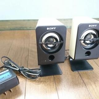 ソニー スピーカー SRS-A201