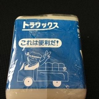 トラック荷台床用新品トラワックス