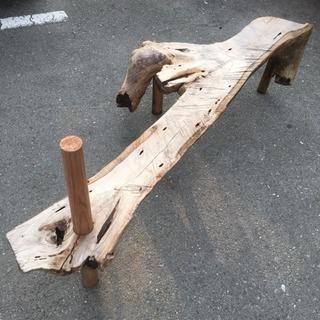 お洒落 流木ベンチ