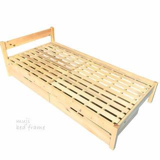 無印良品 ベッドフレーム シングルベッド パイン材 すのこベッド ...