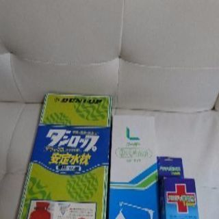 発熱、怪我の対策用具