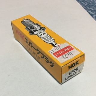 【未開封新品/無料0円】NGK スパークプラグ/5829 DP8EA-9
