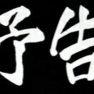 8月20日(日)三ノ宮でカラオケ行きませんか❓