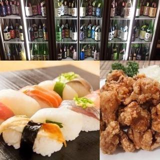 寿司と唐揚げ食べ放題&日本酒80種...