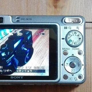 ソニーサイバーショット W110(フルセット)
