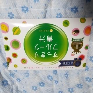 ★★すっきりフルーツ青汁★★