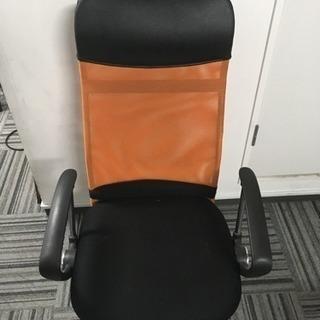 オフィス チェア イス オレンジ