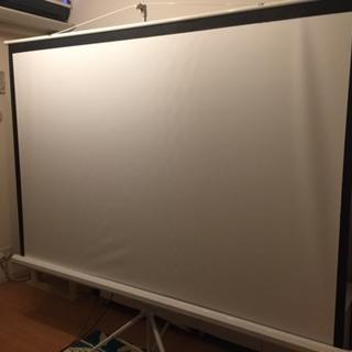 三脚タイプ 100インチスクリーン