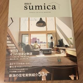 sumica 2017