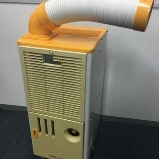 スポットエアコン SA-250Y ナカトミ 業務用エアコン