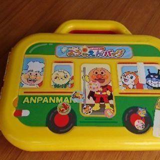 アンパンマン電子玩具  幼稚園バック