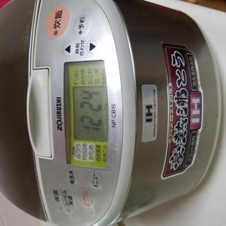 【受付一時中止】ZOJIRUSHI炊飯器(炊飯ジャー) 使用感あり