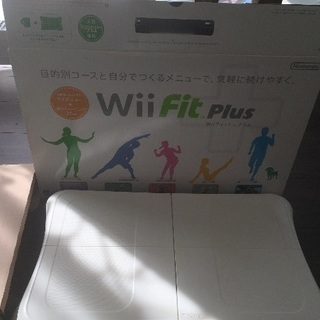 【お届けします】Wii本体+バランスボード+Wiiフィット