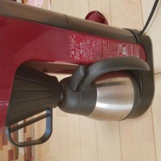 最終価額 タイガーコーヒーメーカー