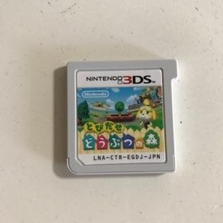 3DS★とびだせどうぶつの森 ソフト
