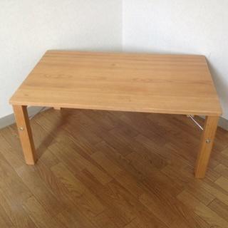 【無印良品】 ローテーブル  パイン材  折りたたみ式