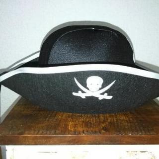 海賊の帽子ハロウィン用品差し上げます