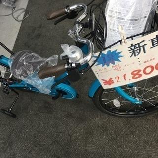 子供自転車 新車