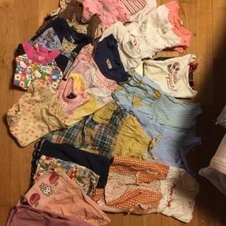 子供服 95-100セット
