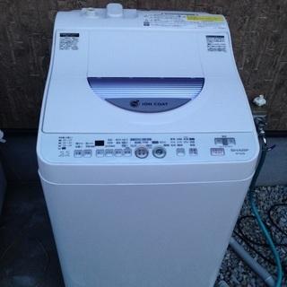 家庭用洗濯乾燥機 5.5キロ 2人~3人用 SHARP Ag搭載節...