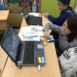小学生のプログラミング、ゲーム作り...